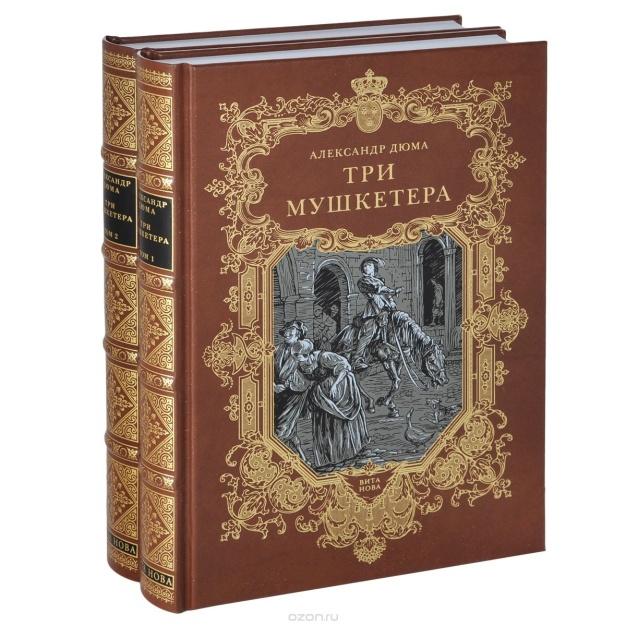 http://fiction-books.ru/img/1009477183.jpg