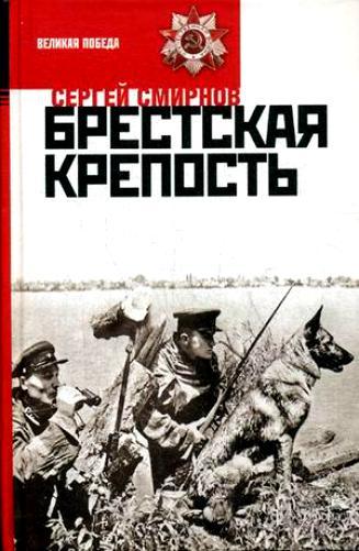 http://www.bookin.org.ru/book/4126968.jpg