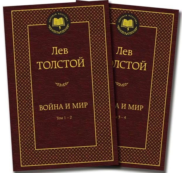http://www.ruskniga.com/media/catalog/product/1/2/128493.jpg