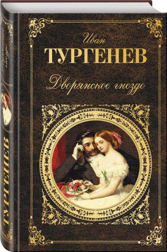 https://cdn.book24.ru/v2/ITD000000000851961/COVER/cover3d1__w340.jpg