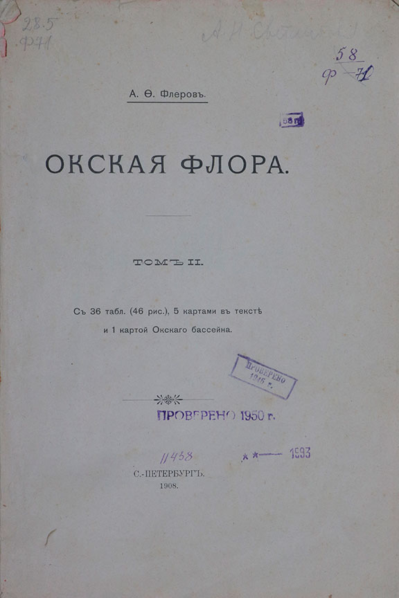 37rb_0003