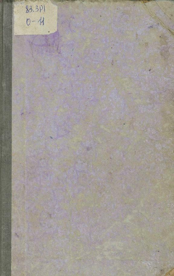 33rb_0001-001